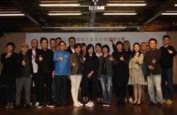直播 華文廣告金像獎頒獎