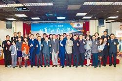 台灣學生寫陸遊記 獲海旅會頒獎