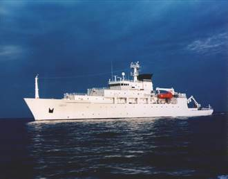 中共軍媒指控美水下探測器為間諜船