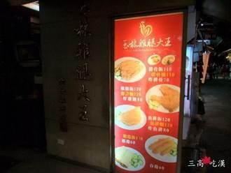 別再只吃速食店炸雞!全台「噴汁雞腿」大彙集,給你滿滿的鮮嫩美味