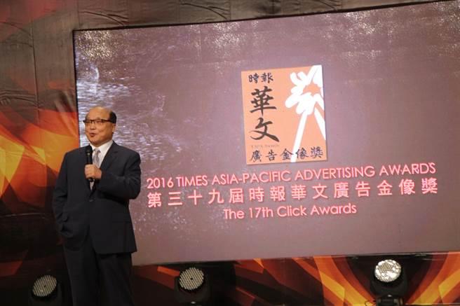 旺旺中時副董事長胡志強出席典禮致詞。(圖/楊雅筑攝)