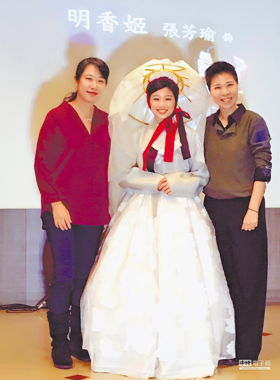 梁啟慧(左起)、張芳瑜和梁越玲是《情定化城寺》中的鐵三角。