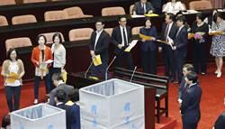 公平會人事同意權投票 民進黨團發動甲級動員