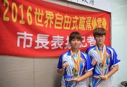 連創輪滑世界紀錄 羅珮瑜、陳貝怡包辦世界冠亞軍