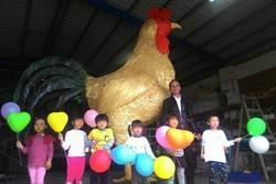 金雞報喜  宜蘭三星3.5米高大公雞亮相