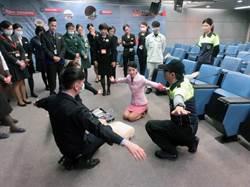 桃園機場廣設AED設備  保障旅客生命安全