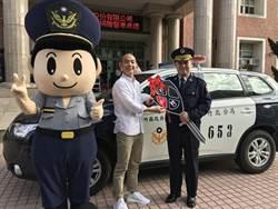竹北警分局巡邏車遭撞 建設公司董座捐警車