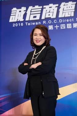 安麗總經理陳惠雯 接任直銷協會理事長