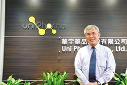 華宇癌症偵測治療 放眼亞洲市場