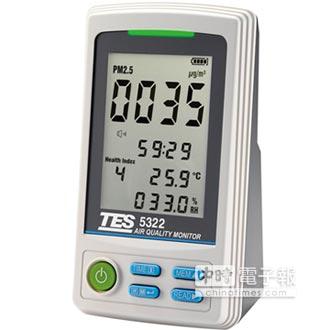 泰仕TES-5322 精密分析空氣品質