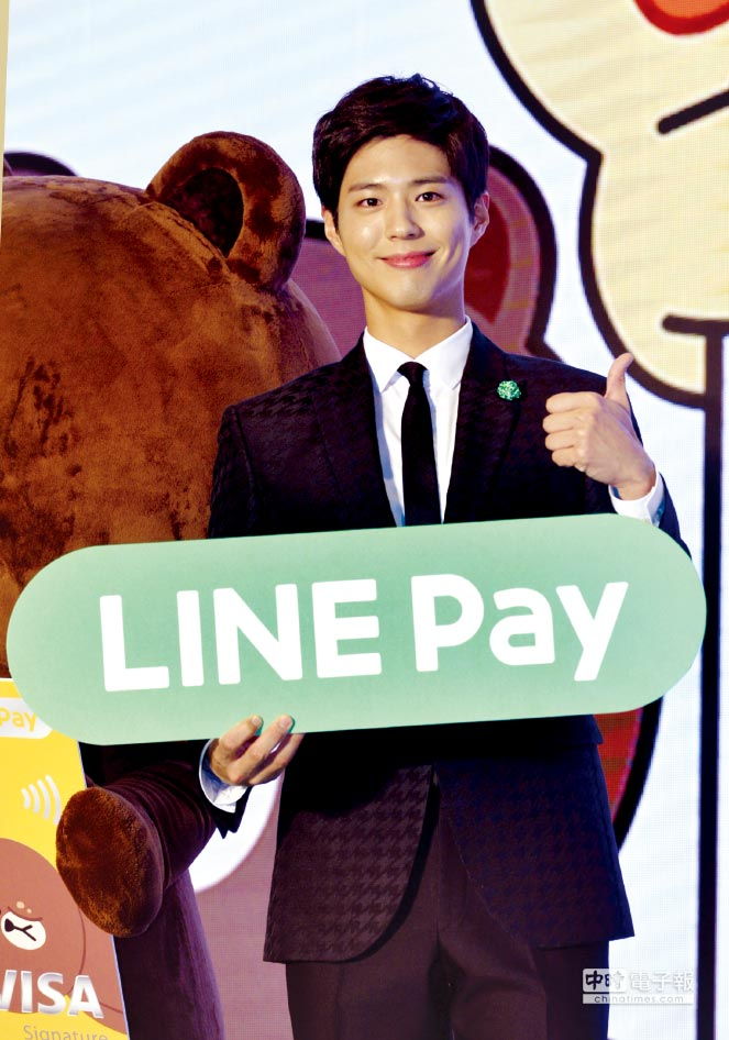 中國信託與即時通訊平台LINE19日宣布獨家合作,首推「中國信託LINE Pay卡」,在台吹起行動支付風,圖為LINE Pay形象大使朴寶劍。圖/顏謙隆
