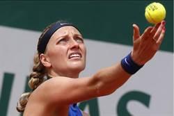 網球》可維托娃家中遇襲 左手遭砍傷
