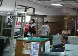 學生軍警郵差囚服 土豪哥制服帝國海撈國庫15億