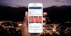 Facebook推出音頻直播 讓你當DJ