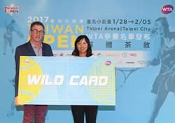 世界百大來21人 WTA台灣賽春節引爆小巨蛋!