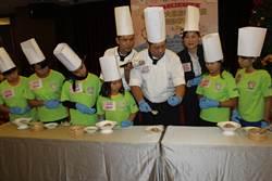 富信飯店助公益 民眾用餐消費捐一成給伊甸