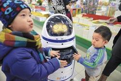 機器人革命 陸十年後主導全球