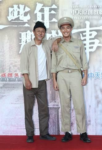 睽違台劇近20年 劉德凱變身「老芋仔」復刻眷村回憶
