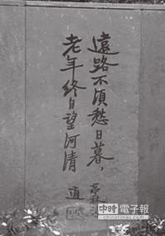 大陸人看台灣-再訪胡適之:一個流亡者的隱喻(上)