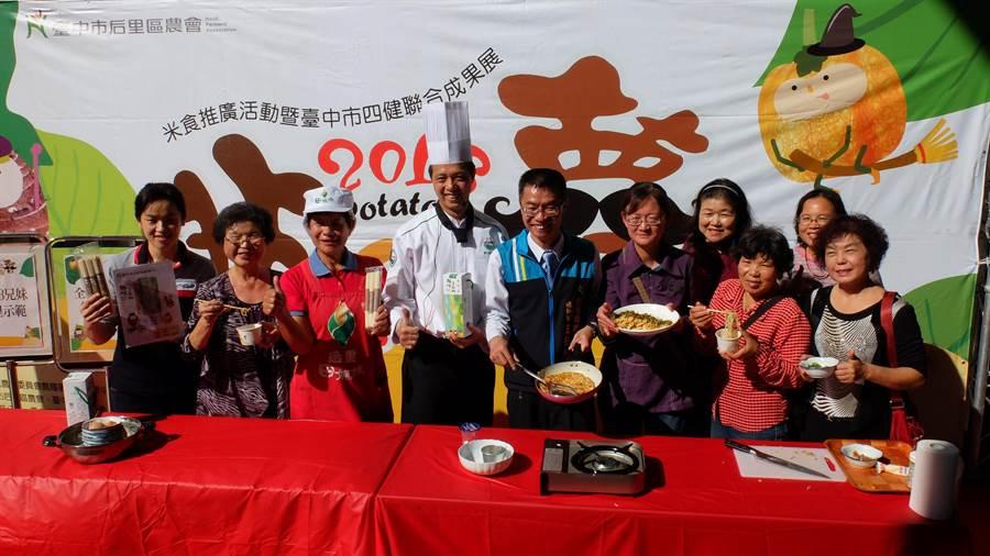 全國大飯店主廚李坤昌,使用「麵條三兄妹」烹調出芋香肉燥拌麵,總幹事王鈺州(左五)讚不絕口。(陳淑娥攝)