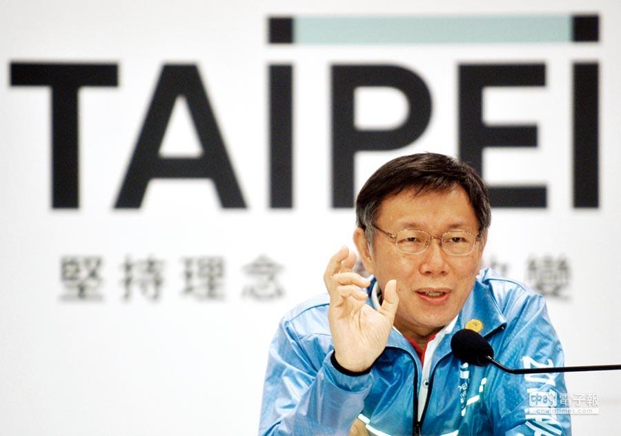 台北市長柯文哲昨日出席就任兩周年記者會,針對大巨蛋,他表示自己也不滿意。  圖/劉宗龍