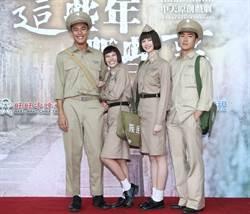 昔日瓊瑤劇男神變老兵