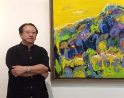 畫家游守中與陸畫家 捐60幅畫作義賣助弱勢