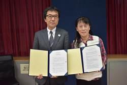 北市教育局 與東京都教育廳簽訂合作備忘錄