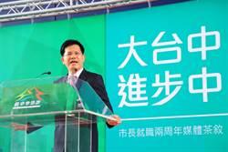 林佳龍就職2年  預告重大交通建設定案