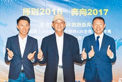 台開東海道超馬 路跑跨年 全國唯一不限時 31日登場