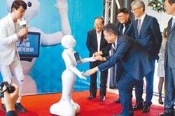 打造東方矽文明 :林之晨》台灣夢──智慧經濟