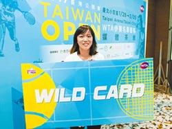 WTA台灣賽 春節引爆小巨蛋