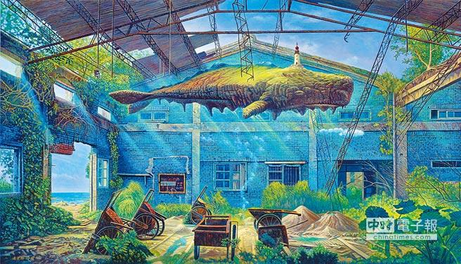 連建興以荒島場景的描繪比喻社會的變遷興衰,圖為2009年油畫《歸藏之島》,現於毓繡美術館展出。(連建興提供)