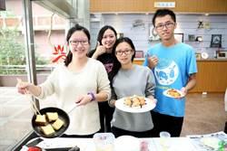 南華大學生技系  研發乳蛋料理