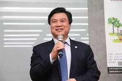 臺灣教育新南向政策 鼓勵越南生來台交流