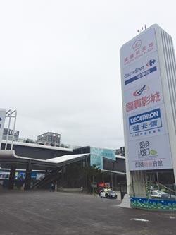 廣豐新天地試營運 1月12日開幕