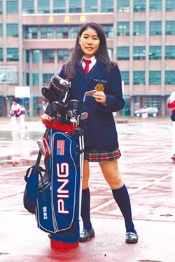 業餘高爾夫球選手 治平洪若華獲哈佛等名校邀約