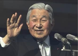 日皇感謝民眾傾聽其生前退位的想法