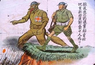太平洋戰爭75周年:配合日軍在香港作戰的「第五縱隊」