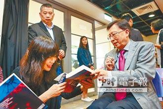 撇開政治劉兆玄快手寫諜戰 《從台灣來》布局世界 緊湊懸疑