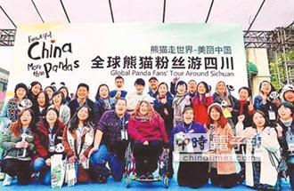 台灣姊妹花 成了四川的貓熊粉絲