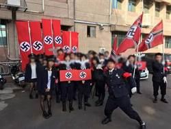 台灣高中生高舉納粹旗參加變裝活動