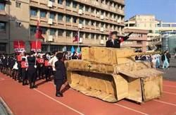 新竹光復高中納粹風波 以色列代表處發文譴責