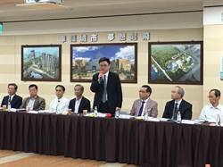國發會將提亞洲新灣區產業白皮書 推展數位 智慧 海洋產業