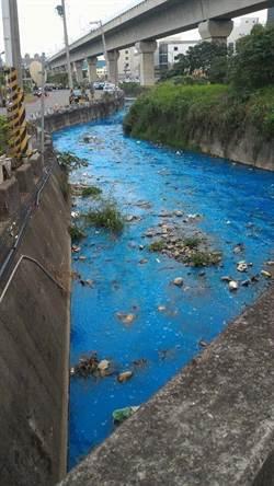 桃園驚見「藍色多瑙河」敬鵬廢液惹禍