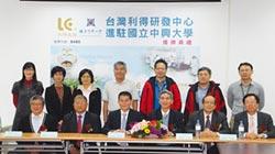 台灣利得研發中心 進駐中興大學