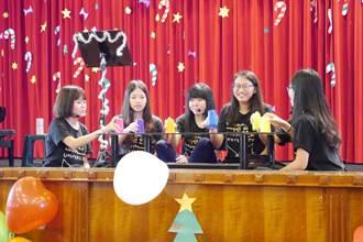 高師大與明陽中學合辦耶誕音樂會