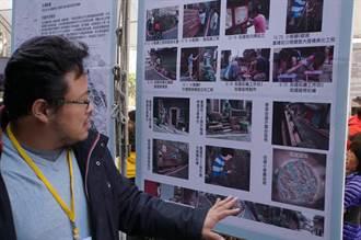 新北社區規畫師成果展 分享社造經驗
