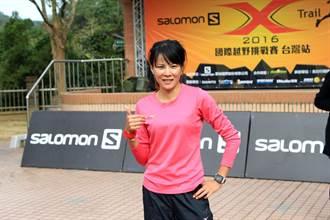 Salomon越野跑》最強上班族跑者 陳瑋琳初體驗季軍
