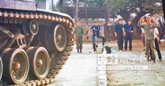 戰車翻覆4死案 駕駛兵起訴
